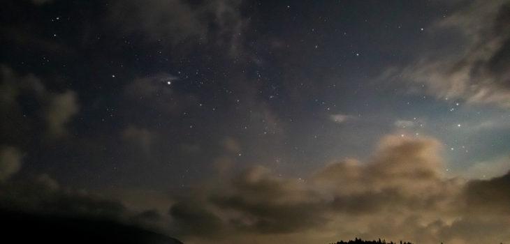 2020年8月24日、信州たてしな 白樺高原の蓼科第二牧場にて夜の風景